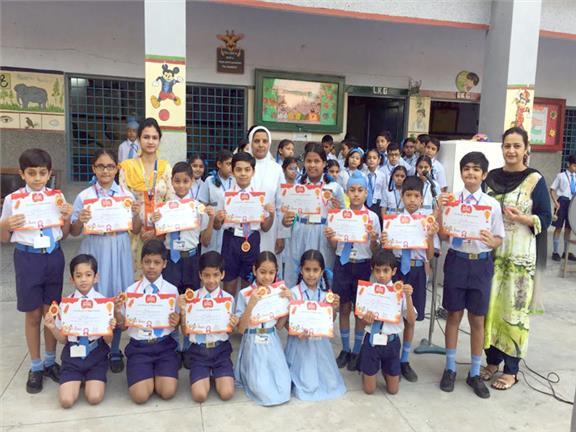 Achievements - Our Lady of Fatima Convent Sec  School, Patiala